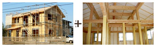 知立市・豊田市でパネル工法を用いた耐震住宅